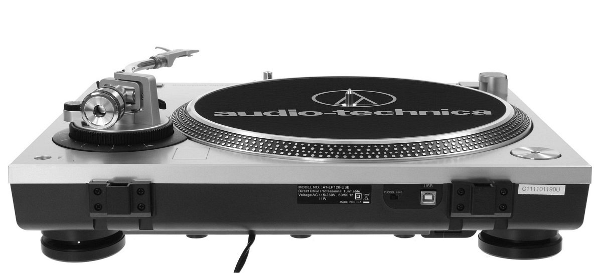 Audio-Technica AT-LP120USB-HS Silver